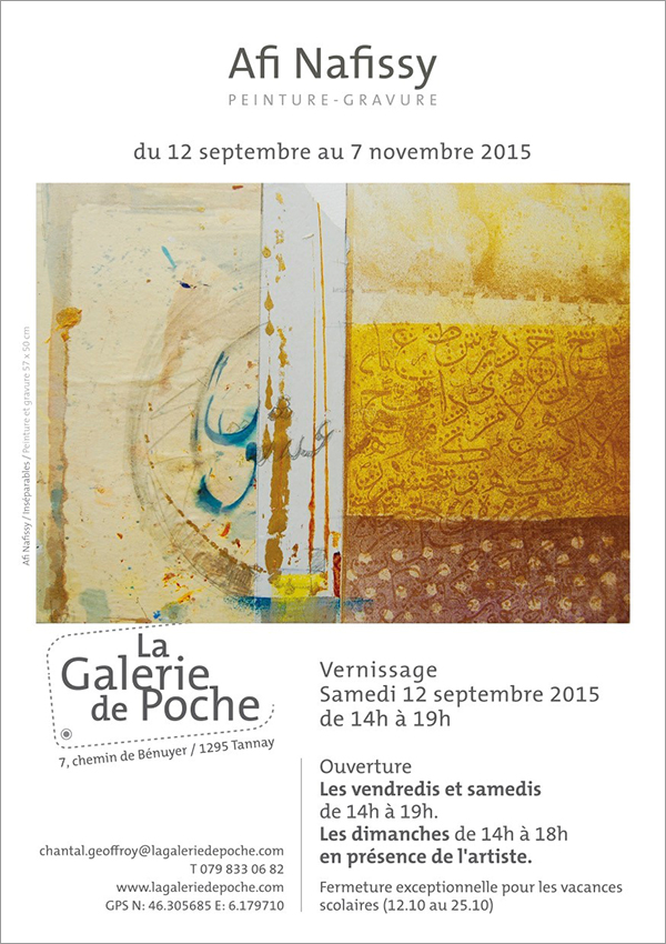 2015septembre-expositionAfiNafissy